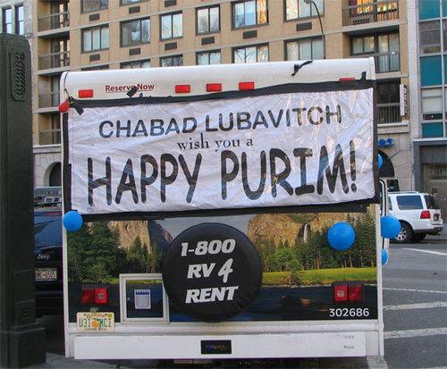 Happy Purim,