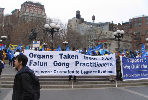 Supporters of Falun Gong